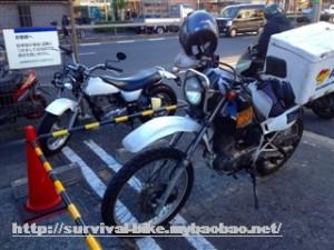 ジェベル250バイク便