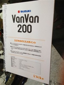 vanvan200